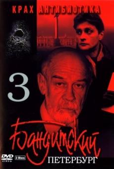 Бандитский петербург 4: арестант (сериал, 1 сезон) — кинопоиск.