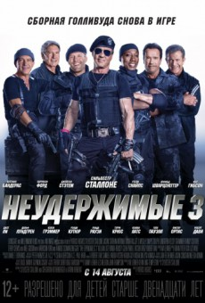 Неудержимые 3 (2014) Скачать торрент