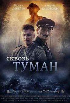 Сквозь туман (2015) Скачать торрент