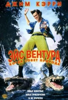 Эйс Вентура 2: Когда зовет природа (1995) Скачать торрент