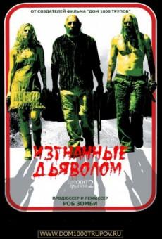 Изгнанные дьяволом (2005) Скачать торрент