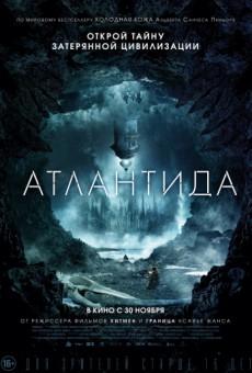 Атлантида (2017) Скачать торрент